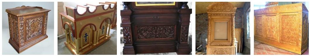 Мебель в церковь - иллюстрация, фото, коллаж