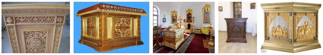 Престолы в церковь - иллюстрация, фото, коллаж