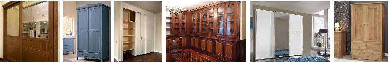 Шкафы из массива дерева в современном стиле