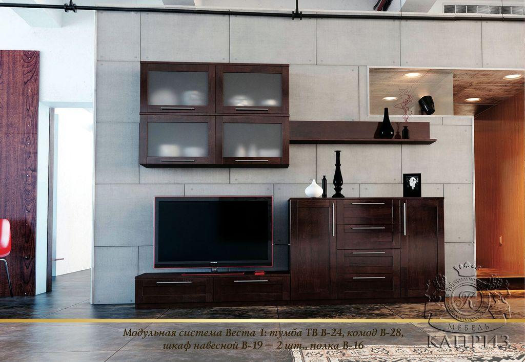 набор мебели для гостиной из дерева веста 3