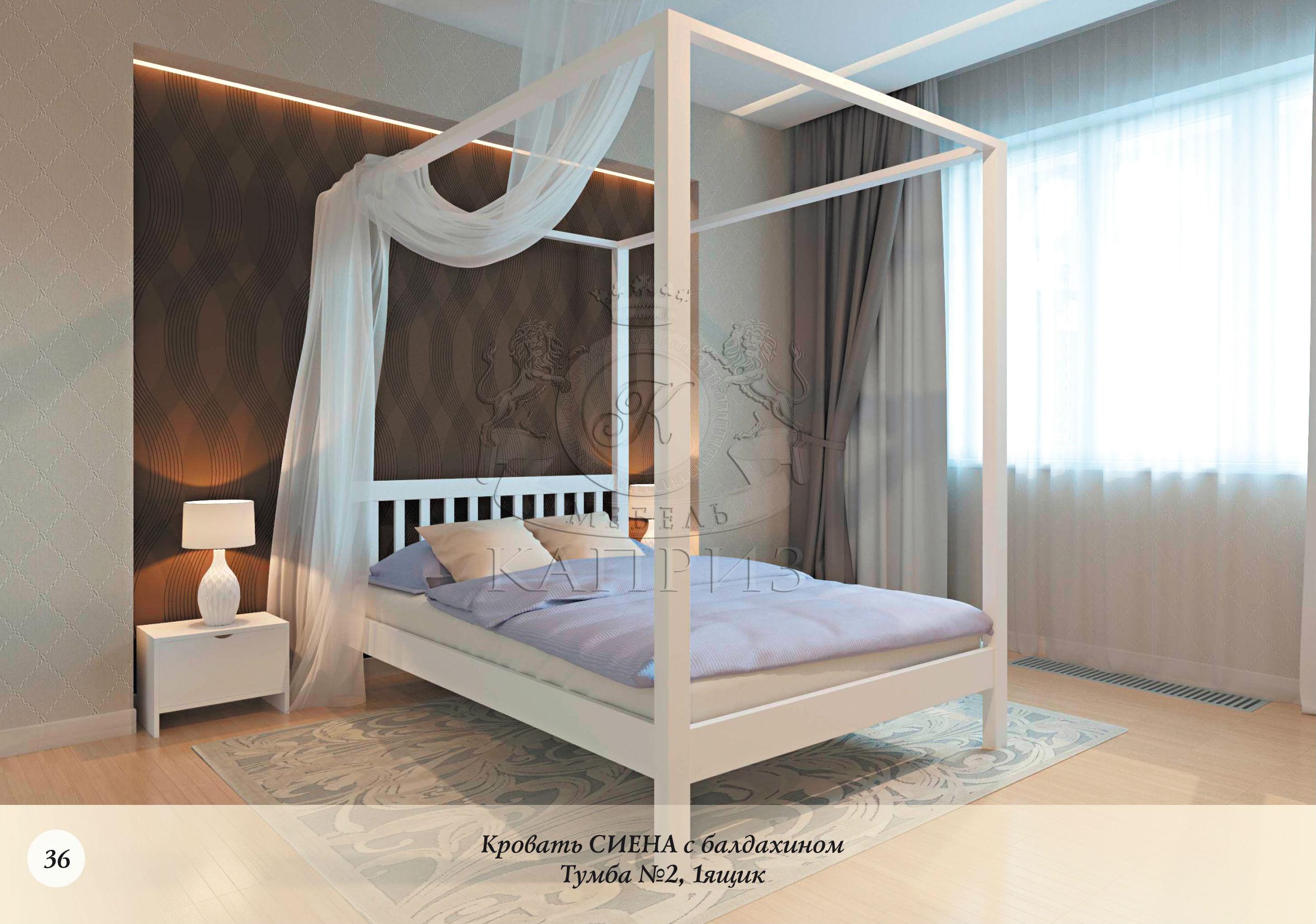 кровать из дерева сиена с балдахином купить кровать из дерева